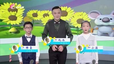 花儿朵朵-20210424