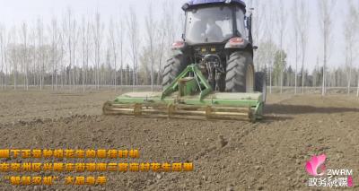 """兗州區""""互聯網+農機作業""""助力農業生產"""