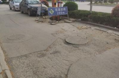 南杨庄附近电力施工路面破损 相关单位答复三天左右恢复路面