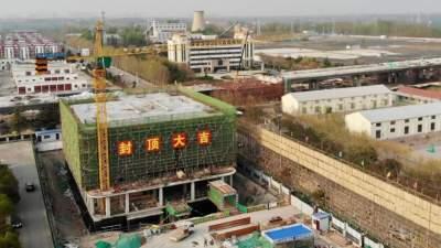 太白湖新區應急醫療中心建設項目主體結構封頂,預計明年5月投用