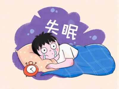 10条助眠小妙招,助您一夜安睡