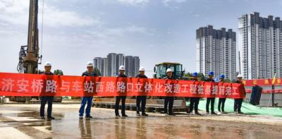 济安桥路与车站西路路口立体化改造项目提前完成桩基施工
