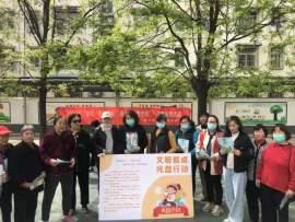 任城区仙营街道南岱社区:倡导勤俭节约 践行光盘行动