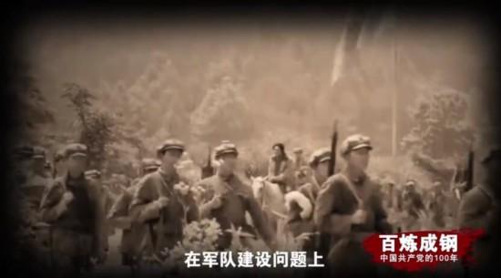 《百炼成钢:中国共产党的100年》第十二集
