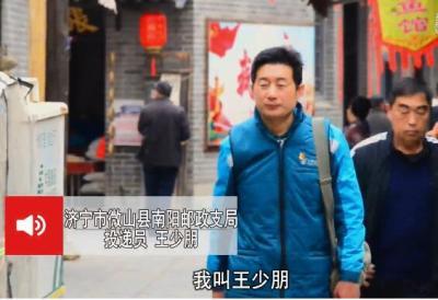 济宁:王少朋33万里水路的故事