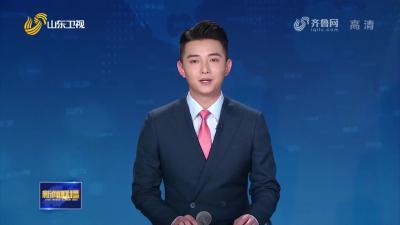 劉家義李干杰會見出席中日韓對接合作發展山東行活動嘉賓