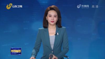 劉家義會見出席2021上合組織博覽會外賓