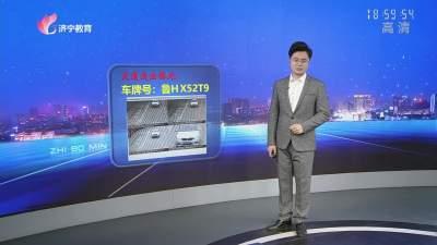 交通違法曝光臺-20210427