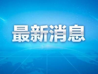 广西北流幼儿园持刀伤人事件已致2人死亡 教育部发声