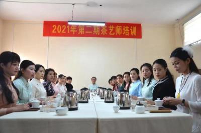 學茶藝技能促就業 汶上縣人社局舉辦茶藝師培訓班