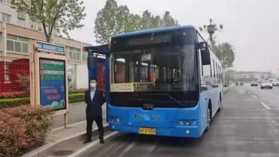 嘉祥县为民服务中心公交专线开通啦