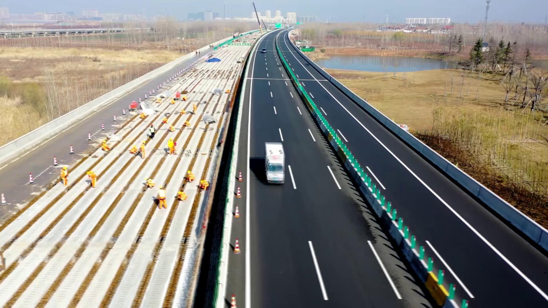 京台高速泰枣段改扩建预计10月通车 四标主体结构物施工全部完成