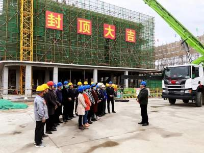 提前28天!济宁太白湖新区应急医疗中心主体结构封顶