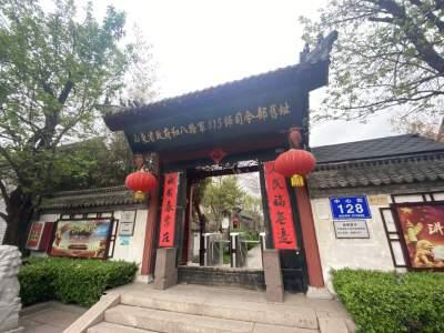 """【紅動齊魯】抗戰時期 這里誕生了個""""山東小延安"""""""