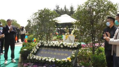 济宁生态葬公益墓园启用 为低保等群体提供公益性墓葬服务