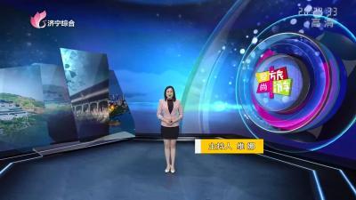 爱尚旅游-20210414