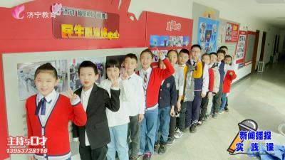 济宁广电艺术培训小学员体验主播魅力 展示主持风采
