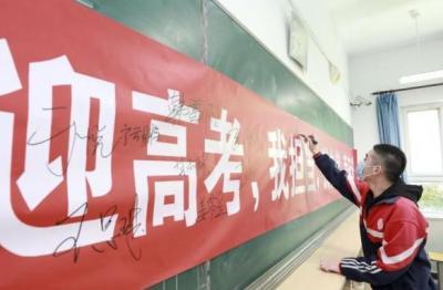 """@高考生们:2021年""""强基计划""""招生有这些变化"""