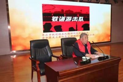 棗莊市市中區:創新模式推動黨史學習教育做實功見實效