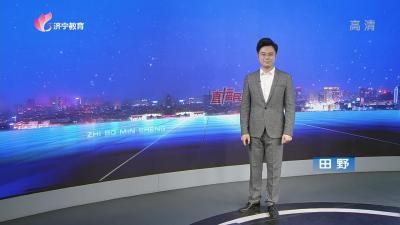 直播民生-20210427