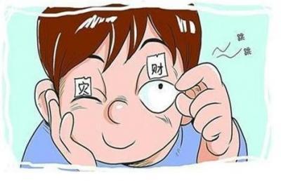 """""""左眼跳財""""打麻將卻老輸? 醫生:其實是面肌痙攣"""