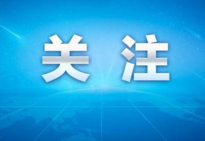 中央巡視組原副組長董宏被決定逮捕!