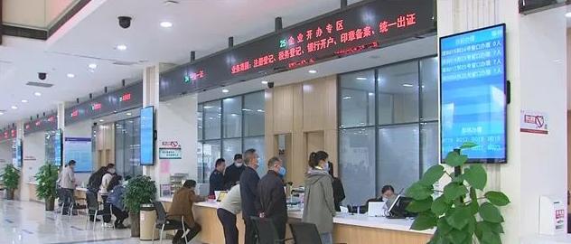 """2021年一季度鄒城市公共資源交易實現""""開門紅"""""""
