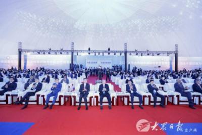 2021上海合作組織國際投資貿易博覽會暨上海合作組織地方經貿合作青島論壇開幕