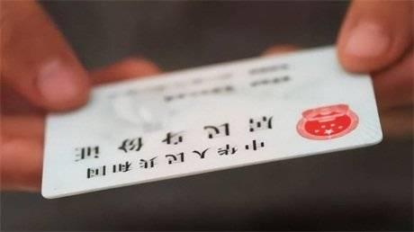 @中小学生,4月19日至25日可以办身份证啦!