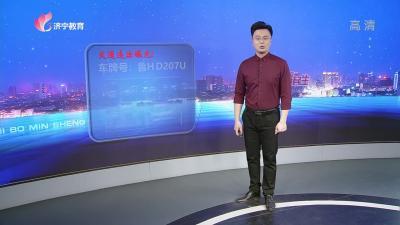 交通违法曝光_20210410