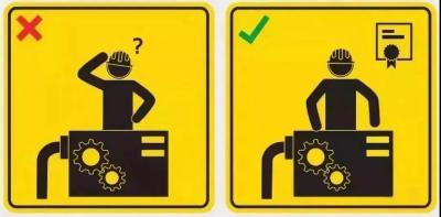 图示 | 对?错?工贸行业六类作业安全操作