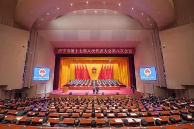 林紅玉當選濟寧市人大常委會主任 于永生當選濟寧市市長