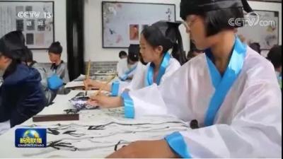 """央视点赞济宁曲阜优秀传统文化""""两创""""成果"""