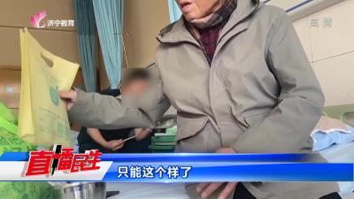 """住院老人要出院 社區""""閨女""""真貼心"""