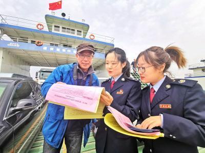 税收宣传月 | 苏鲁税宣联谊 春风吹暖微湖