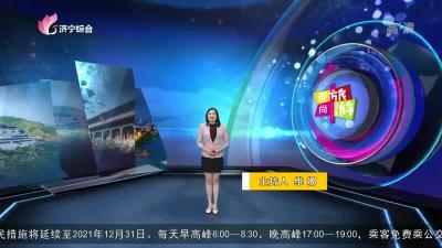 爱尚旅游-20210412