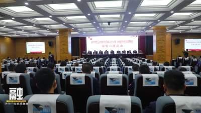 曲阜黨史宣講進企業 紅色力量促發展