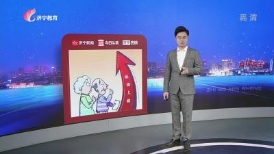 今日頭條濟寧熱榜-20210427