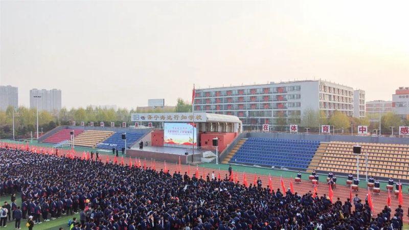 传承长征精神 济宁海达行知学校3000余学子远足磨练意志