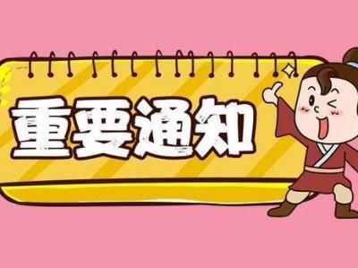 @济宁考生,2021年济宁市各级机关补录公务员职位来了!