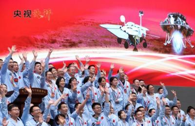为探索宇宙奥秘 促进人类和平与发展作出新的更大贡献