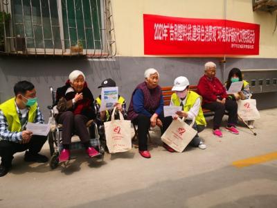 """关帝庙社区开展""""少用塑料袋,购物自备环保袋""""志愿服务活动"""