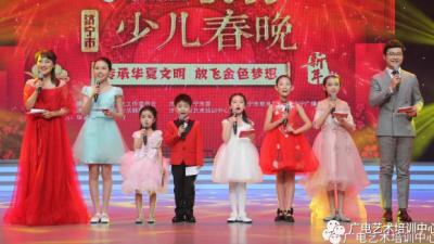 济宁广播电视台少儿播音主持公开课开始报名啦!