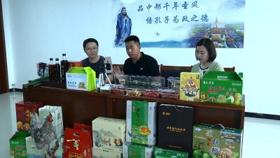 """汶上县青年干部培训班举办直播分享 为家乡""""打榜"""""""