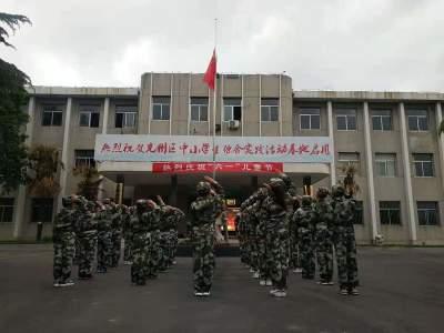 """兖州区人武部组织""""六一""""国防教育进校园活动"""