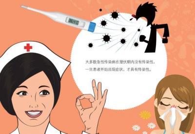 一急性传染病进入流行期,山东疾控重要提醒