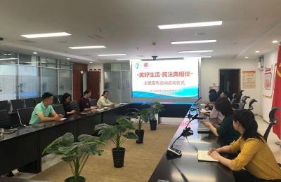 """济宁市住房公积金管理中心机关开展""""学法守法铭史""""主题党日活动"""
