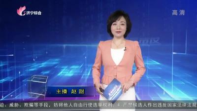 《直通县市区——嘉祥、兖州》-20210516