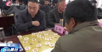 鱼台县第十一届全民健身运动会象棋比赛开赛