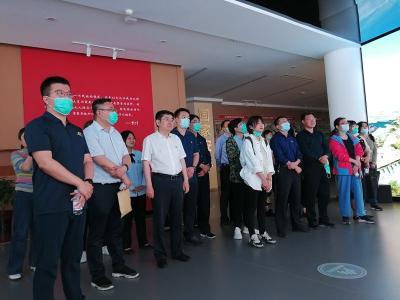 济宁市住房公积金管理中心开展国家安全教育活动